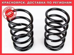 Пружины подвески в Красноярске. Доставка по регионам