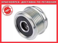 Обгонная муфта генератора в Красноярске