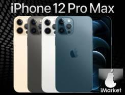 Apple iPhone 12 Pro Max. Новый, 128 Гб, Белый, Серебристый, Серый, 3G, 4G LTE, NFC