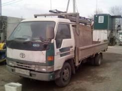 Toyota Dyna. Тоета дюна,, 2 500кг., 4x2. Под заказ