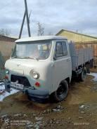 УАЗ-452Д. Грузовик УАЗ 452д, 1 500кг., 4x4