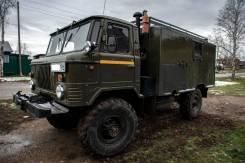 ГАЗ 66. Грузовой фургон ГАЗ-66 (Дизель! ), 4 750куб. см., 2 500кг., 4x4