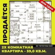 2-комнатная, улица Краснореченская 225/1. Индустриальный, частное лицо, 59,0кв.м. (доля)