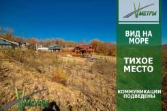 Земельный участок (б. Емар). 1 200кв.м., аренда, электричество, вода