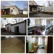 Готовый бизнес с недвижимостью в собственности