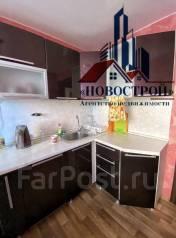 2-комнатная, улица Кипарисовая 2. Чуркин, агентство, 65,0кв.м.