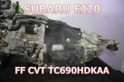 АКПП / CVT Subaru TC690Hdkaa EJ20 | Установка, Гарантия, Кредит