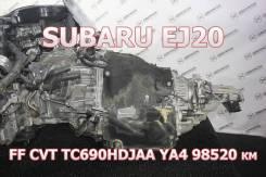 АКПП / CVT Subaru TC690Hdjaa EJ20   Установка, Гарантия, Кредит