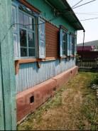 Продам отличный добротный дом в Анучино. Ул. Арсеньева, р-н с. Анучино, площадь дома 45,0кв.м., площадь участка 1 807кв.м., скважина, электричеств...