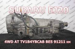 АКПП Subaru EJ20 TV1B4Ybcab Контрактная | Установка, Гарантия, Кредит