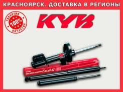 Амортизатор в Красноярске. Гарантия!