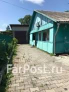 Продается часть дома с земельным участком в Барабаше. П. Барабаш, ул. Восточная-Слобода 21, площадь дома 108,0кв.м., площадь участка 750кв.м., цен...