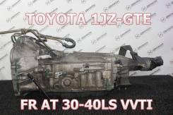 АКПП Toyota 1JZ-GTE Контрактная | Установка, Гарантия, Кредит