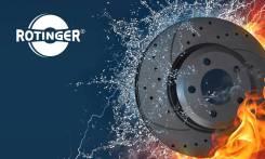 Тормозные диски Rotinger в России