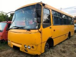Богдан А092. Автобус Isuzu, 2008 г. в, 22 места, В кредит, лизинг, С маршрутом, работой