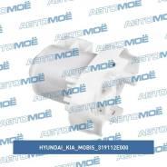 Фильтр топливный Hyundai/Kia/Mobis 319112E000