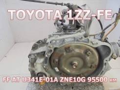 АКПП Toyota 1ZZ-FE Контрактная | Установка, Гарантия, Кредит