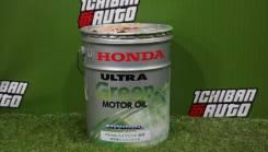 Honda Ultra Green. 20,00л.