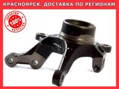 Кулак поворотный в Красноярске