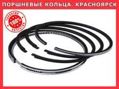 Кольца поршневые в Красноярске