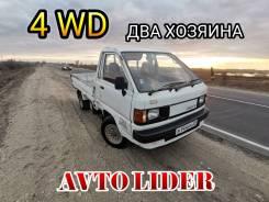 Toyota Lite Ace. Продам лит айс 4wd, таможенный ПТС, два хозяина, 2 000куб. см., 1 000кг., 4x4