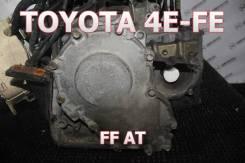 АКПП Toyota 4E-FE Контрактная | Установка, Гарантия, Кредит