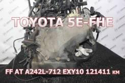 АКПП Toyota 5E-FHE Контрактная | Установка, Гарантия, Кредит