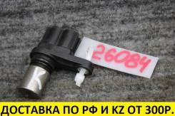 Датчик коленвала Toyota 1SZ/2SZ контрактный
