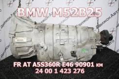 АКПП BMW M52B25 Контрактная | Установка, Гарантия