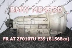 АКПП BMW M54B30 Контрактная | Установка, Гарантия