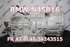 АКПП BMW N45B16 Контрактная | Установка, Гарантия