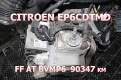 АКПП Citroen EP6Cdtmd Контрактная | Установка, Гарантия