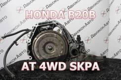 АКПП Honda B20B Контрактная | Установка, Гарантия