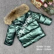 Куртки. Рост: 80-86, 86-92, 92-98, 98-104, 104-110 см
