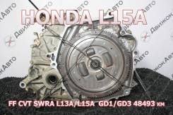 АКПП Honda L15A Контрактная   Установка, Гарантия