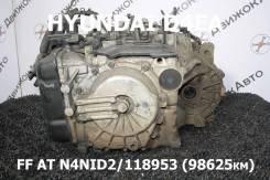АКПП Hyundai D4EA Контрактная | Установка, Гарантия