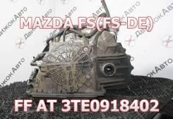 АКПП Mazda FS(FS-DE) Контрактная | Установка, Гарантия