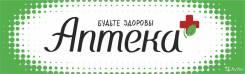 "Провизор-фармацевт. ООО ""Унимарт"""