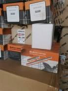 Компания распродает товарные остатки в Хабаровске