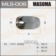 Гайка Masuma 14x1.25 / Под Ключ=21мм Masuma арт. MLS-006 MLS006