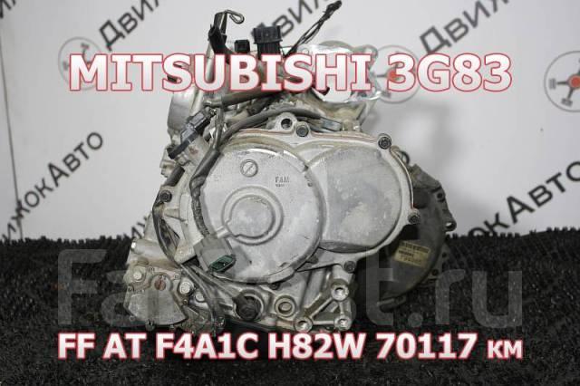 АКПП Mitsubishi 3G83 Контрактная   Установка, Гарантия