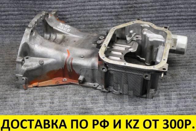 Картер масляный Nissan/Infiniti VQ20/VQ25/VQ30 контрактный