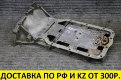 Картер масляный Mazda FP/FS контрактный FS3110380G