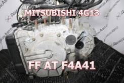 АКПП Mitsubishi 4G13 Контрактный   Установка, Гарантия