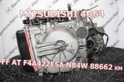 АКПП Mitsubishi 4G64 Контрактная | Установка, Гарантия