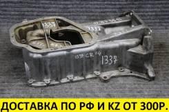 Картер масляный Nissa CR10/CR12/CR14 контрактный 11111AX000