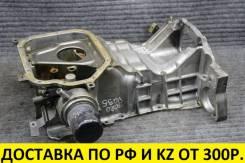 Картер масляный Nissan/Infiniti VQ25/VQ35 2WD контрактный 11110AC700