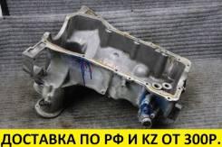 Картер масляный Infiniti QX4 / Nissan Pathfinder VQ35 11111WL000