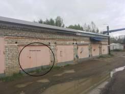 Гаражи капитальные. улица Павловского 1/2, р-н центральный, 52,6кв.м., электричество, подвал.
