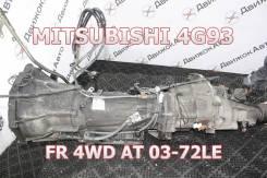 АКПП Mitsubishi 4G93 Контрактная | Установка, Гарантия